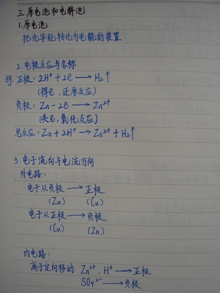 rBACJ1XSj9mSxVeOAAFPIac3_pM953_740x.jpg